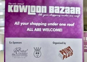 Kowloon Bazaar 2014